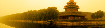 China Vacations with Marriott